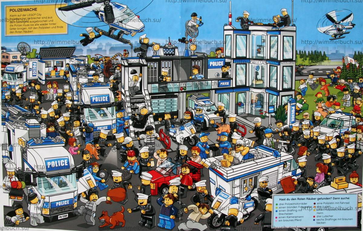 LEGO City Wimmelbuch Finde den Dieb. Полицейский участок