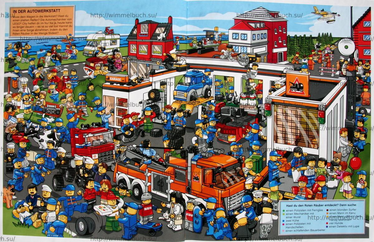 LEGO City Wimmelbuch Finde den Dieb. В автосервисе