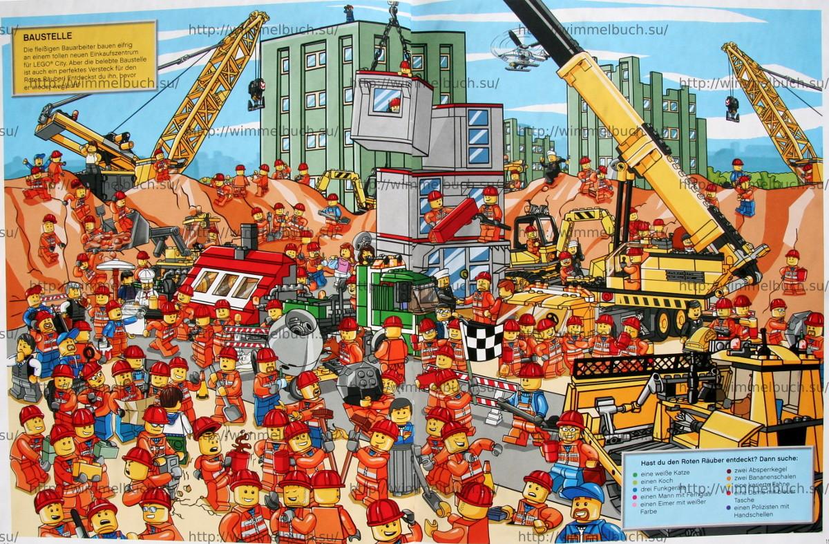 LEGO City Wimmelbuch Finde den Dieb. Строительная площадка