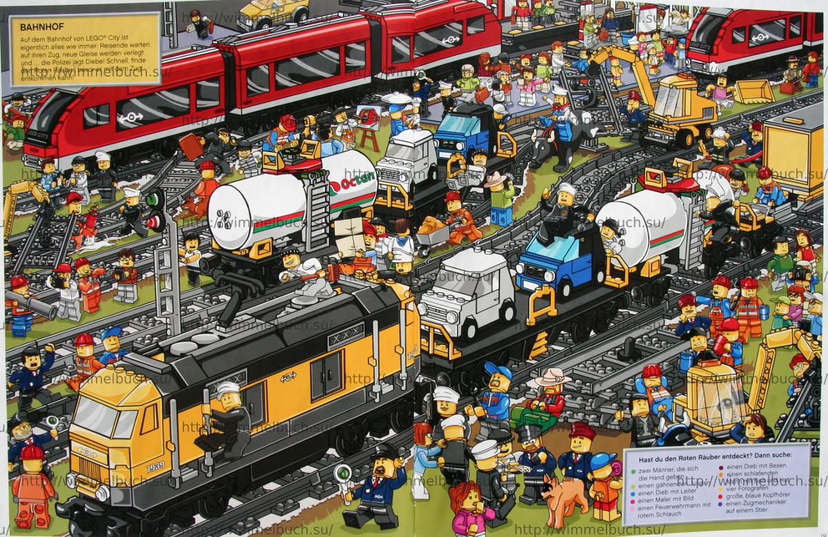LEGO City Wimmelbuch Finde den Dieb. ЖЕЛЕЗНОДОРОЖНАЯ СТАНЦИЯ