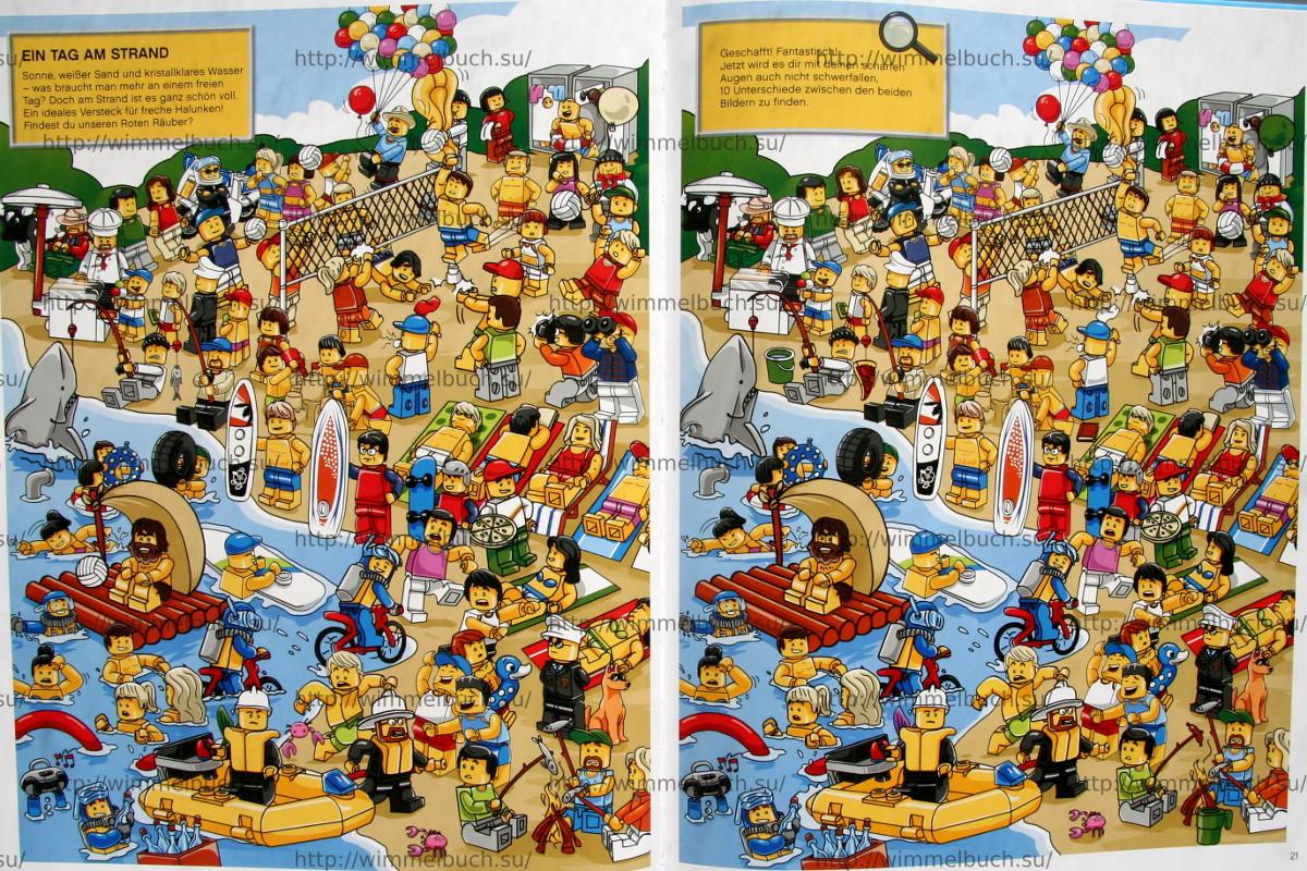 LEGO City Wimmelbuch Finde den Dieb. На пляже
