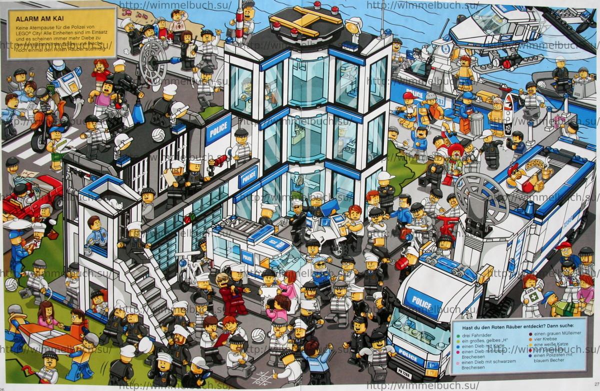 LEGO City Wimmelbuch Finde den Dieb. ТРЕВОГА В ПОЛИЦЕЙСКОМ УЧАСТКЕ